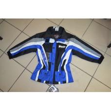 Куртка синяя десткая