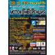III  Международная мотоконференция